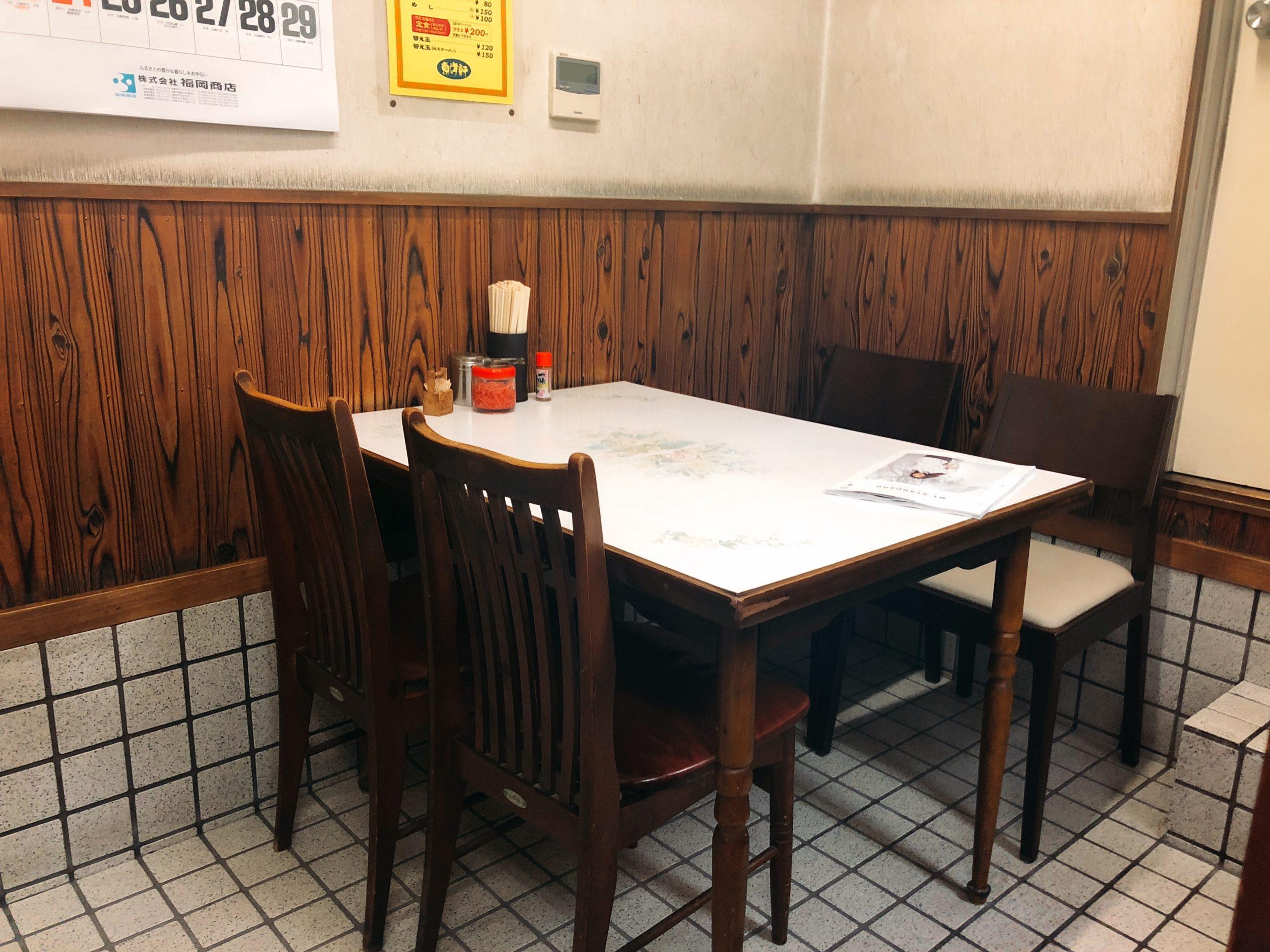 4人かけテーブル