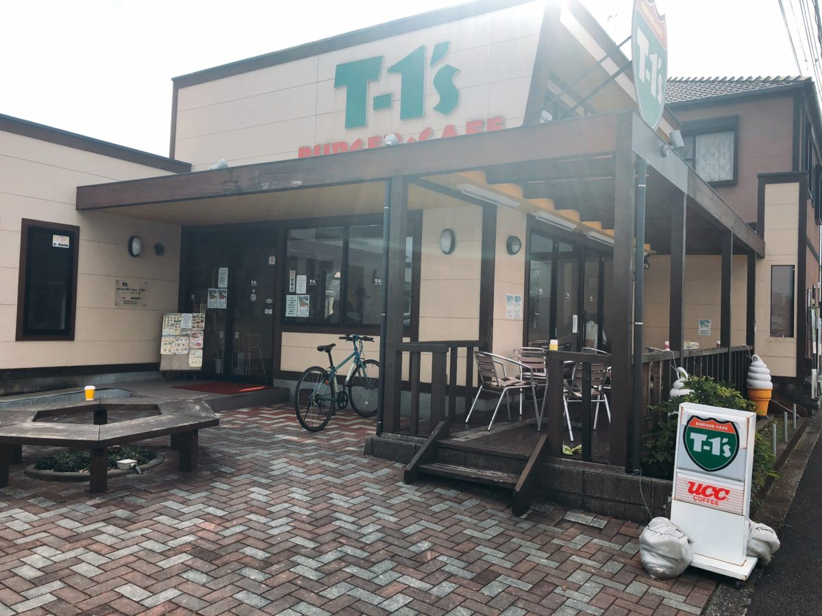 T-1'sバーガー・カフェ外観
